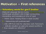 motivation first references7