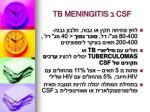 csf tb meningitis