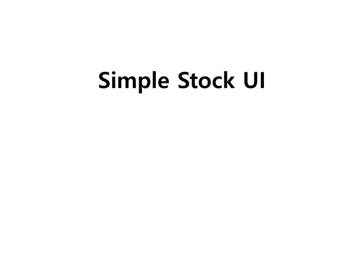 simple stock ui n.