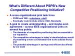 what s different about pspb s new competitive positioning initiative