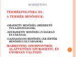marketing17