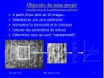objectifs du mini projet simplification de la probl matique g n rale