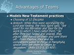 advantages of teams2