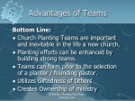 advantages of teams4