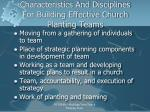 characteristics and disciplines for building effective church planting teams