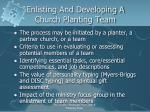 enlisting and developing a church planting team