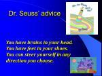 dr seuss advice