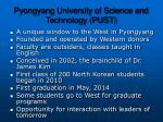 pyongyang university of science and technology pust