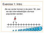 exercice 1 intro