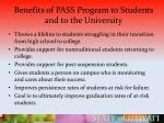 benefits of pass program to students and to the university