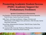 promoting academic student success pass academic support for probationary freshmen
