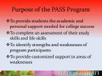 purpose of the pass program