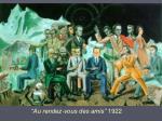 au rendez vous des amis 1922