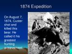 1874 expedition
