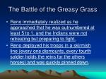 the battle of the greasy grass2