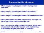 preservation requirements1