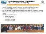 center for international earth science information network ciesin