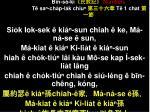 b n s k numbers t sa cha p la k chiu t 1 chat