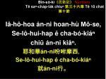 b n s k numbers t sa cha p la k chiu t 10 chat