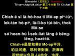 b n s k numbers t sa cha p la k chiu t 13 chat