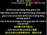 b n s k numbers t sa cha p la k chiu t 2 chat
