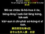 b n s k numbers t sa cha p la k chiu t 5 chat