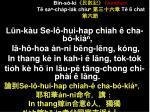 b n s k numbers t sa cha p la k chiu t 6 chat