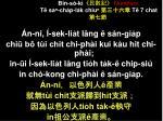 b n s k numbers t sa cha p la k chiu t 7 chat