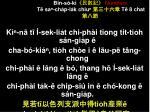 b n s k numbers t sa cha p la k chiu t 8 chat