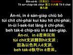 b n s k numbers t sa cha p la k chiu t 9 chat