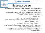 executor2