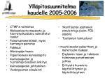 yll pitosuunnitelma kaudelle 2005 2006