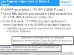 los angeles department of water power