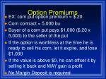 option premiums