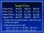 target price2