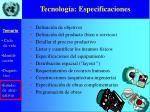 tecnolog a especificaciones