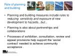 role of planning and building1
