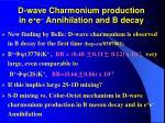 d wave charmonium production in e e annihilation and b decay