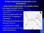 d wave charmonium production in e e annihilation color octet insignificant for double charm
