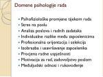 domene psihologije rada