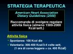 strategia terapeutica