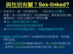 sex linked
