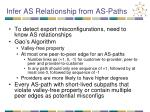 infer as relationship from as paths