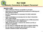 industry comments to support personnel1