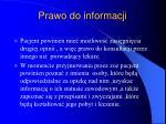 prawo do informacji3