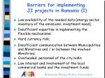 barriers for implementing ji projects in romania i