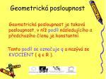 geometrick posloupnost1