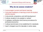 why do we assess students