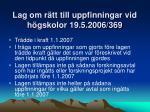 lag om r tt till uppfinningar vid h gskolor 19 5 2006 369