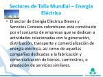 sectores de talla mundial energ a el ctrica